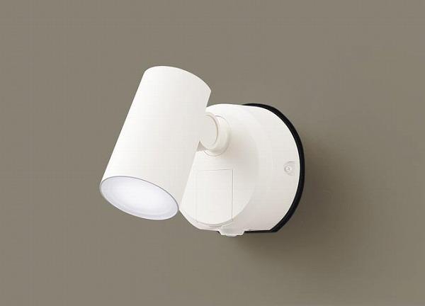 LGWC40391LE1 パナソニック 屋外用スポットライト ホワイト LED(昼白色)