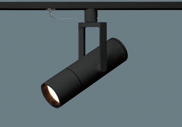 NNQ32072BKLE1 パナソニック 高演色スポットライト ブラック LED(温白色) (NNQ32072B 後継品) (NNQ32072BLE1 後継品)
