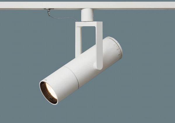 NNQ32084WKLE1 パナソニック 高演色スポットライト ホワイト LED(電球色) (NNQ32084W 後継品) (NNQ32084WLE1 後継品)