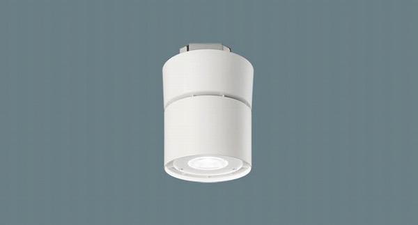 NDNN57513KLZ9 パナソニック シーリングライト LED(電球色) (NDNN57513 相当品)