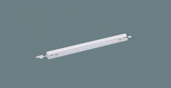XLY060HGLJ9 シームレス建築部材照明器具 L=610 LED(緑色)