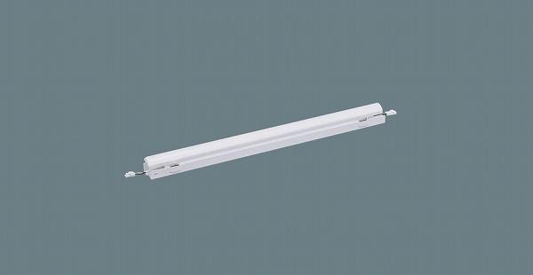 XLY060HYGLJ9 シームレス建築部材照明器具 L=610 LED(緑色)
