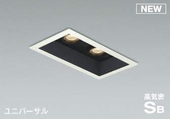 AD1141W27 コイズミ ユニバーサルダウンライト 2連 LED(電球色) 拡散
