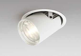 XD402539H オーデリック ユニバーサルダウンライト LED(電球色) ODELIC