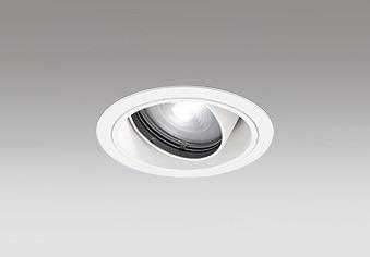 XD403545BC オーデリック ユニバーサルダウンライト LED 調光 調色 Bluetooth ODELIC