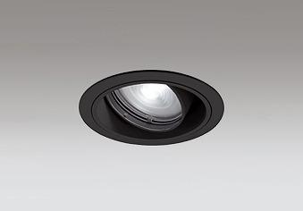XD403546BC オーデリック ユニバーサルダウンライト LED 調光 調色 Bluetooth ODELIC