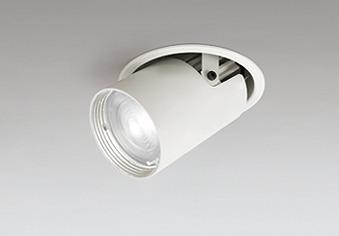 XD403607H オーデリック ユニバーサルダウンライト LED(温白色) ODELIC