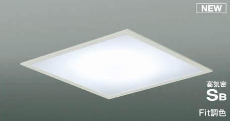AD50474 コイズミ 埋込 スクエア型 照明 LED(調色) ~12畳