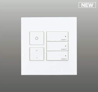 AE50249E コイズミ ライトコントローラ