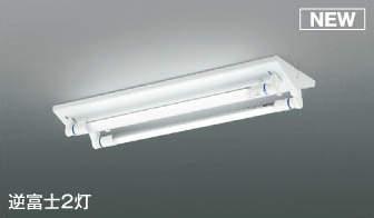 AH50724 コイズミ ベースライト LED(昼白色)