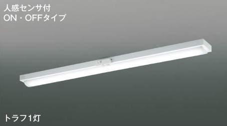 AH92054L コイズミ ベースライト センサー付
