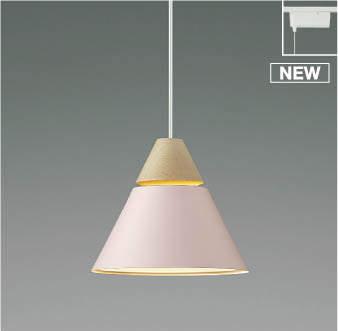 AP50630 コイズミ ペンダント ライトローズ LED(電球色)