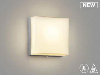 AR50612 コイズミ 非常・誘導灯 LED(電球色)