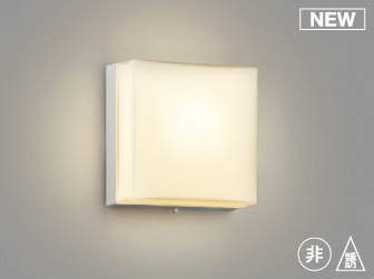 AR50738 コイズミ 非常・誘導灯 LED(電球色)