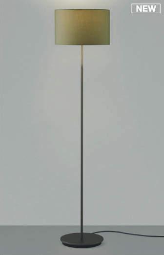 AT50332 コイズミ スタンド LED(電球色)