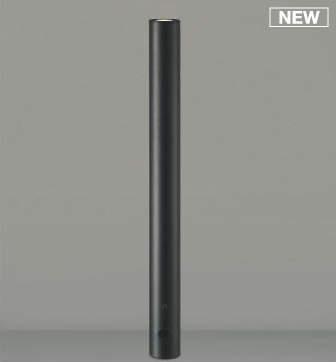 毎日がバーゲンセール ライト イルミネーション ガーデンライト 灯篭 照明器具 エクステリアライト コイズミ AU50590 LED 電球色 オープニング 大放出セール ※キャブタイヤケーブルが別途必要です ブラック