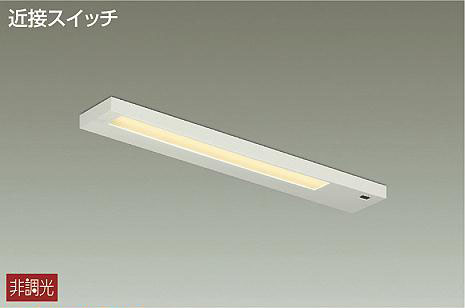 DCL-40785Y ダイコー シーリング LED(電球色) センサー付