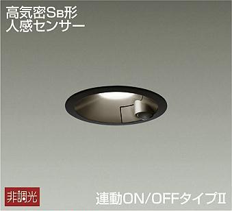 DDL-4497AB ダイコー ダウンライト 黒 LED(温白色) センサー付