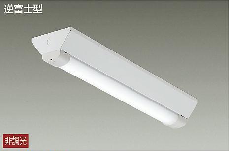 DOL-5372WW ダイコー ベースライト 逆富士型 LED(昼白色)