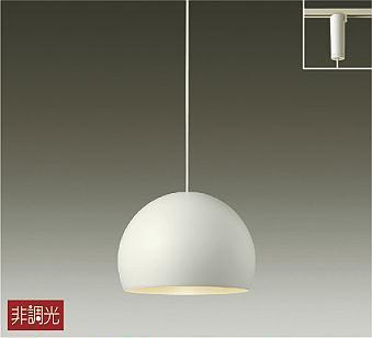 DPN-40743Y ダイコー レール用ペンダント 白 φ160 LED(電球色)