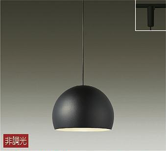DPN-40744Y ダイコー レール用ペンダント 黒 φ160 LED(電球色)
