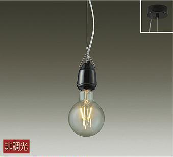 DPN-40848Y ダイコー ペンダント 黒 LED(キャンドル色)