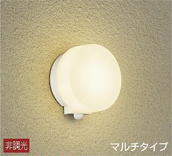 DWP-40866Y ダイコー 屋外ブラケット 白 LED(電球色) センサー付