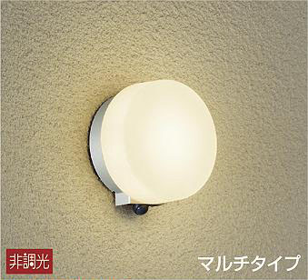 DWP-40868Y ダイコー 屋外ブラケット シルバー LED(電球色) センサー付