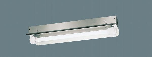 NNFJ21300JLE9 パナソニック 直管LEDランプベースライト 高温用 20形 ステンレス製 ランプ別売 (NNFJ21300LE9 後継品)