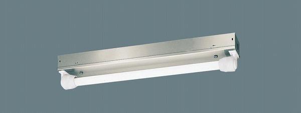 NNFW21071KLE9 パナソニック 直管LEDランプベースライト 20形 笠なし型 ステンレス製 ランプ別売 (NNFW21071CLE9 後継品)