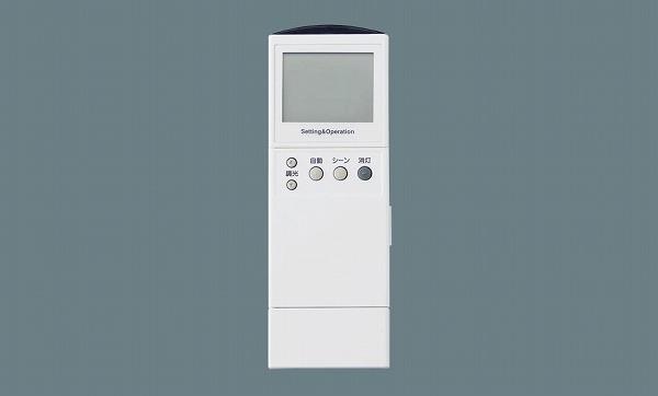 ライト 照明器具 その他 調光器 公式ショップ NK23091 人気 おすすめ PiPitプラスハンディライコン オプション パナソニック