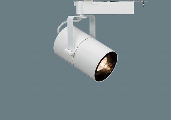 NNQ32044 パナソニック スポットライト ホワイト LED(電球色) 配光調整機能付