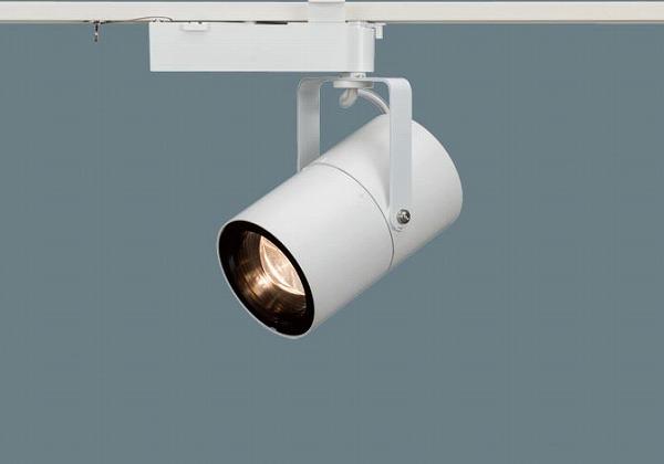 NNQ32048 パナソニック レール用スポットライト ホワイト LED(電球色) 配光調整機能付