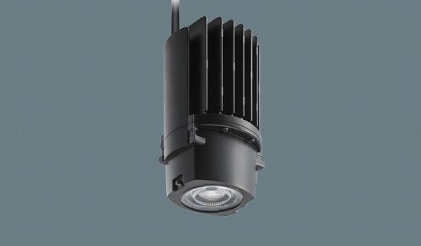 NYY65922 パナソニック ダウンライト 灯具ユニット LED(温白色) 中角