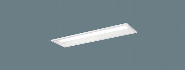 XLX200PPNJLE9 パナソニック 埋込型ベースライト 20形 プルスイッチ付 W150 LED(昼白色) (XLX200PPNLE9 後継品)