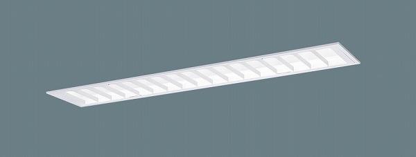 XLX425EENTLE9 パナソニック 埋込型ベースライト 40形 LED(昼白色) (XLX425EENZLE9 後継品)