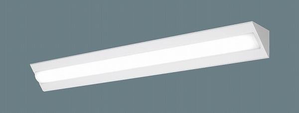 XLX430CEWTLA9 パナソニック ベースライト 40形 コーナーライト LED 白色 調光 (XLX430CEWZLA9 後継品)