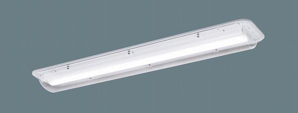 XLX430ZENTLE9 パナソニック ベースライト 40形 クリーンフーズ LED(昼白色) (XLX430ZENZLE9 後継品)