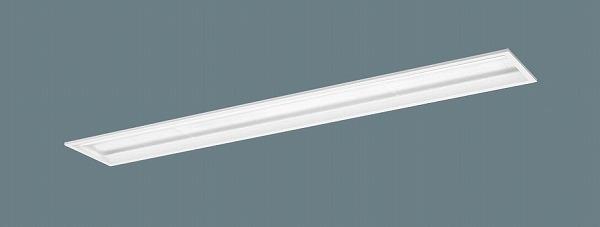 XLX440RJWPLA9 パナソニック 埋込型ベースライト 40形 W190 LED 白色 調光 (XLX440RJWTLA9 後継品)