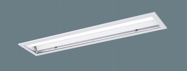 XLX450JHNPLE9 パナソニック 埋込型ベースライト 40形 クリーンルーム用 LED(昼白色) (XLX450JHNTLE9 後継品)