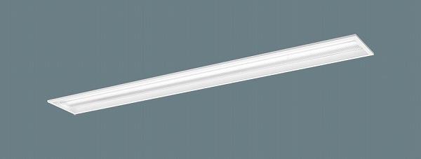 XLX450PKWTLR9 パナソニック 埋込型ベースライト 40形 W150 LED 白色 調光 (XLX450PKWZLR9 後継品)
