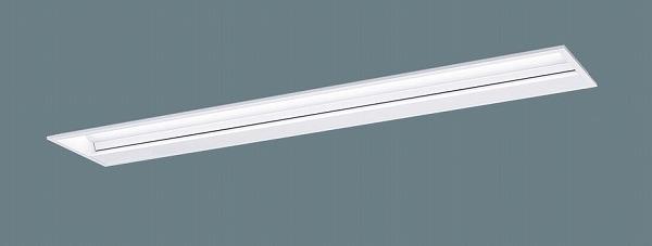 XLX451BSWTLE9 パナソニック 埋込型ベースライト 40形 黒板灯 LED(白色) (XLX451BSWZLE9 後継品)