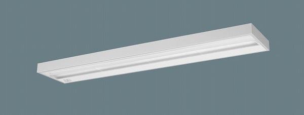 XLX453SHNPLA9 パナソニック ベースライト 40形 スリムベース LED 昼白色 調光 (XLX453SHNTLA9 後継品)