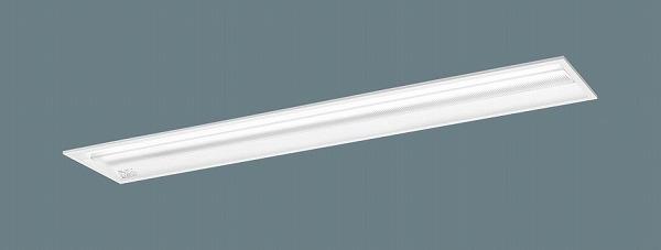 XLX454UHNPLE9 パナソニック 埋込型ベースライト 40形 W220 LED(昼白色) (XLX454UHNTLE9 後継品)