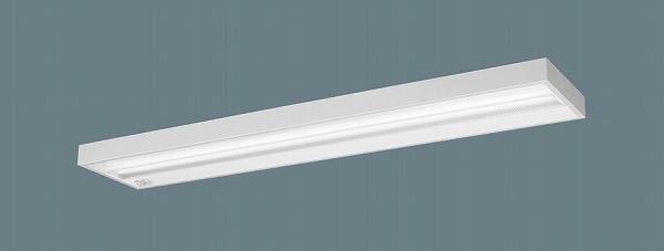 XLX460SKNTLE9 パナソニック ベースライト 40形 スリムベース LED(昼白色) (XLX460SKNZLE9 後継品)
