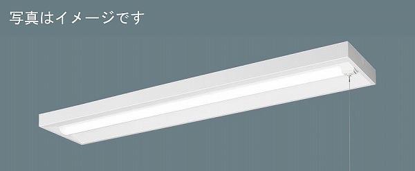 XLX460SPNTLE9 パナソニック ベースライト 40形 プルスイッチ付 スリムベース LED(昼白色) (XLX460SPNZLE9 後継品)