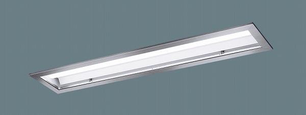 XLX461JHNTLE9 パナソニック 埋込型ベースライト 40形 クリーンルーム用 ステンレス枠 LED(昼白色) (XLX461JHNZLE9 後継品)