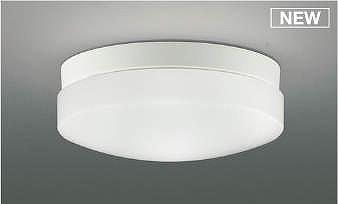 ライト・照明器具 天井照明 浴室照明 AU42223L 後継品 LED 浴室灯 ※営業用浴場使用不可 AU51200 コイズミ 浴室灯 LED(昼白色) (AU42223L 後継品)