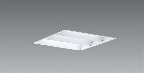 EFK9405W 遠藤照明 スクエアベースライト 本体 下面開放 埋込 ランプ別売