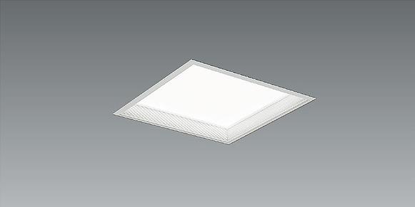 EFK9924W 遠藤照明 スクエアベースライト 白バッフル 深型 LED 昼白色 Fit調光